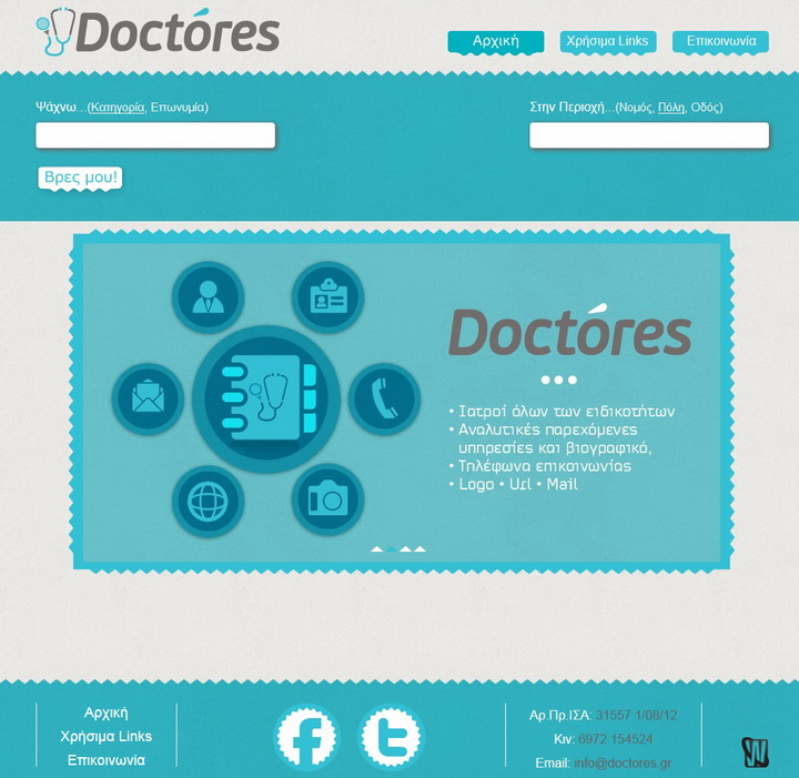 doctores-1
